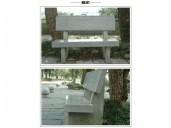 石桌 石凳